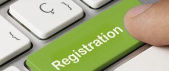 Регистрация и активация Viber