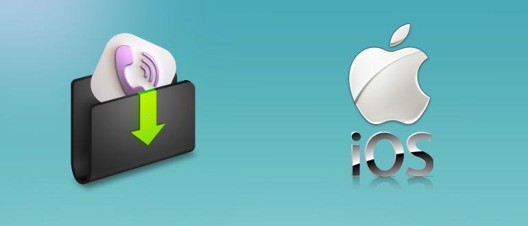 Скачать Viber для iOS
