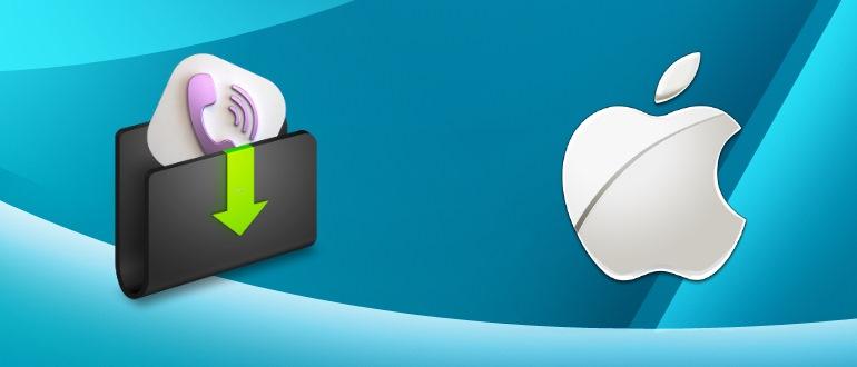 Скачать Viber для macOS