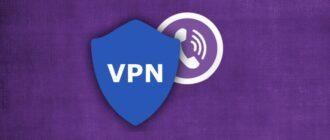 Блокировка Viber